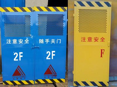 电梯井口安全门