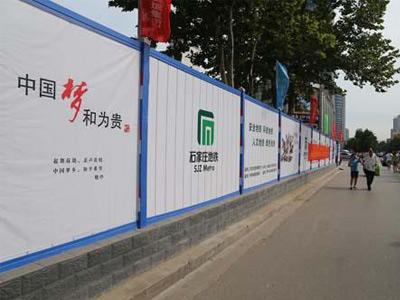 上海彩钢板围挡