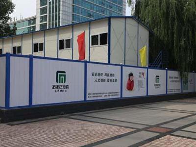 上海施工围挡