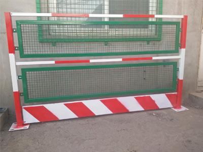 石家庄地铁基坑围栏