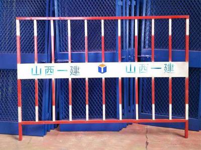 地铁基坑围栏
