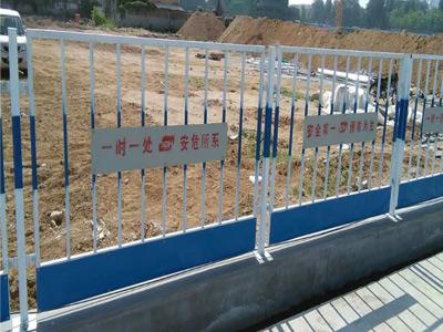石家庄基坑临边护栏